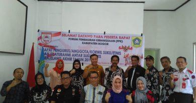 FPK Kabupaten Bogor Adakan Silaturahmi Pengurus Bersama Kesbangpol Diakhir Tahun